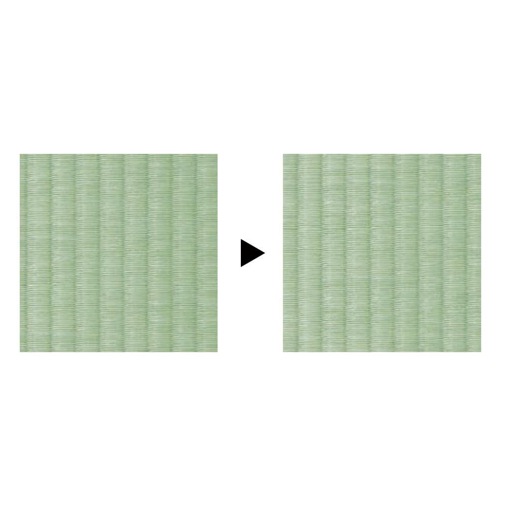 美草跳ね上げ式ユニット畳 畳単品 高さ33cm 半畳 キレイ長持ち:耐久性にすぐれ日光のよく入る部屋でも色あせしにくく、経年劣化が少ないです。 ※屋外で太陽光が照りつける条件下、2年間の畳の色変化を調査