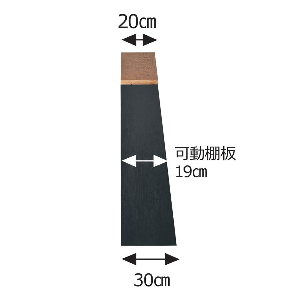 Brook/ブルック ウッドデスクシリーズ ブックシェルフ 幅90cm 圧迫感を軽減し、安定感を増す斜めデザイン。