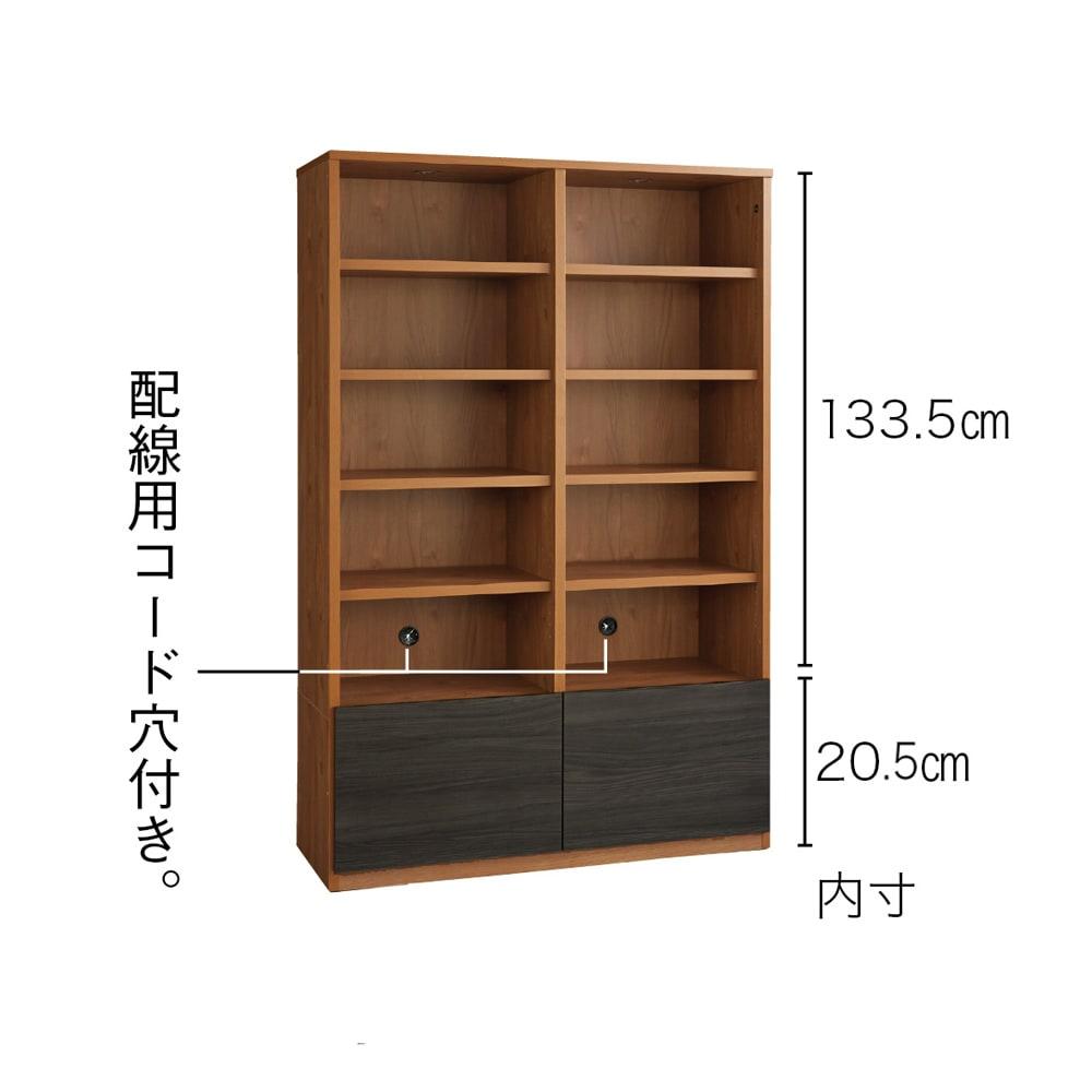 K'astani/カスターニ LEDライト付きバイカラーコレクション本棚 幅117.5cm お届けの商品です。