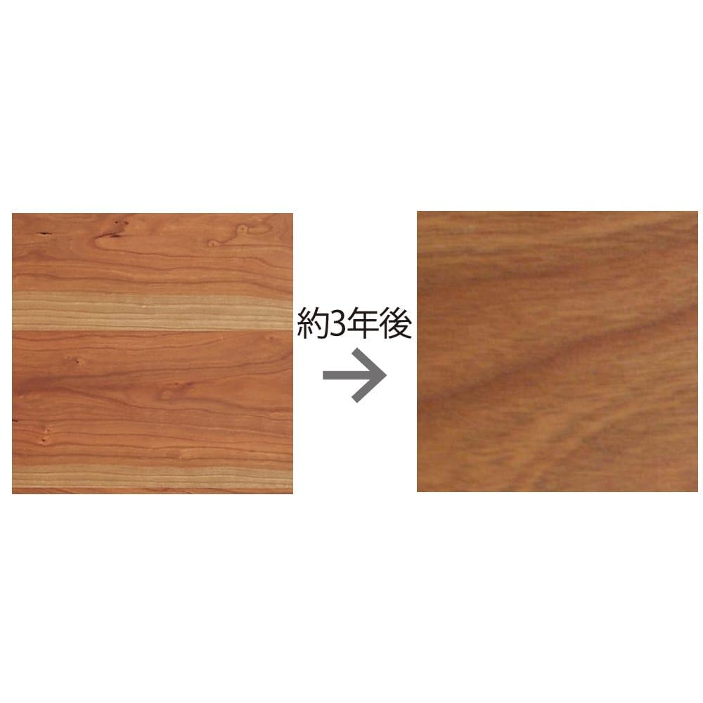 Urthr(ウルズ)モダンナチュラルシリーズ デスク 幅120cm チェリー材の赤みを帯びた色合いは、時を経るにつれて深みを増していきます。