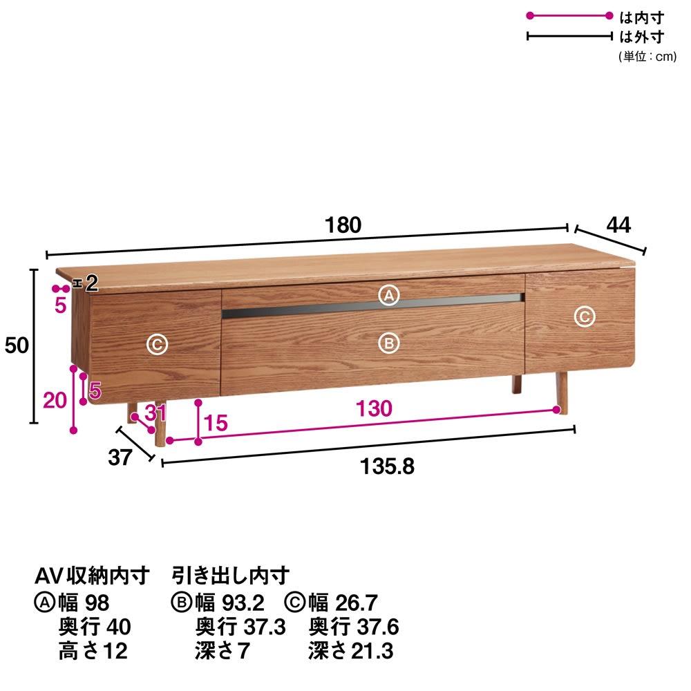 a tempo/アテンポ オーク天然木 テレビボード・テレビ台 幅180cm