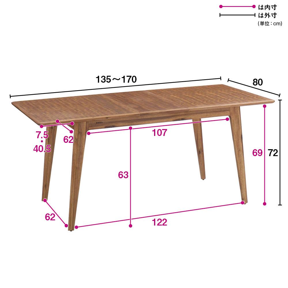 EDDA/エッダ 北欧スタイル伸長式ダイニングセット テーブル&チェア 5点セット