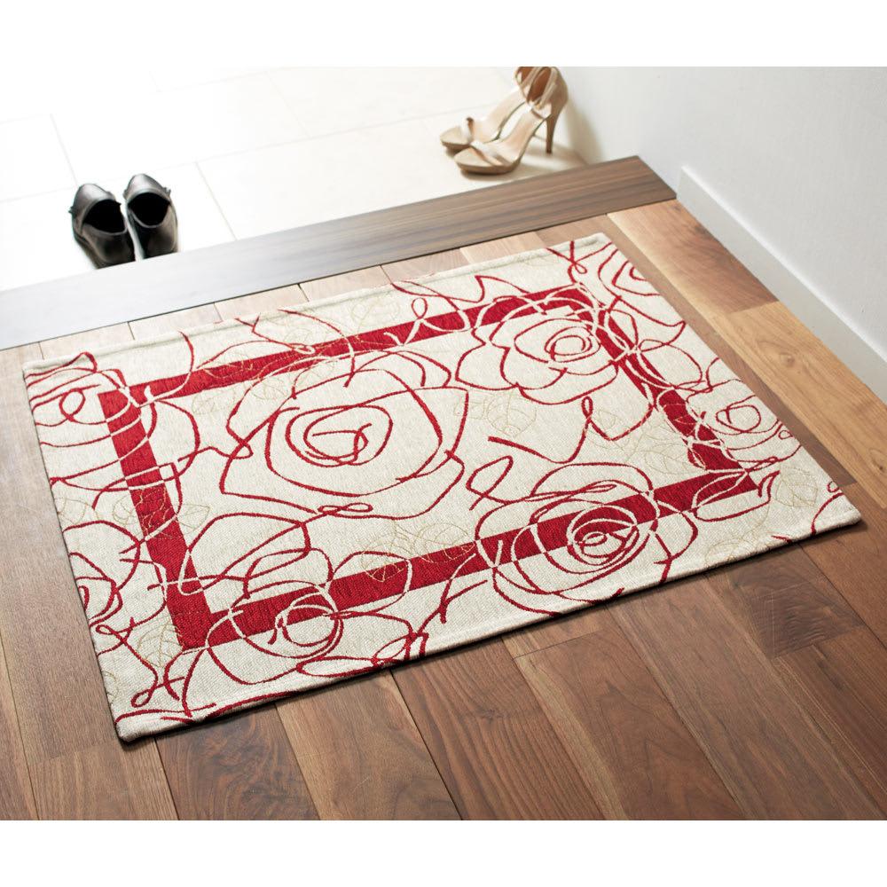 イタリア製 Camelia/カメリア ゴブラン織ラグ [色見本]アイボリーレッド ※写真は約65×90cmタイプです。