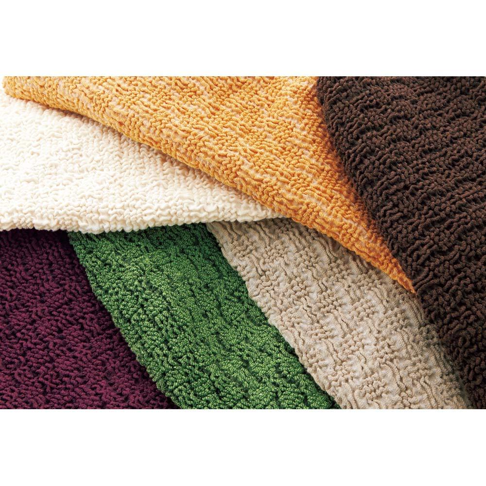 スペイン製オットマンカバー [ティナ] 【生地アップ】サラっとした肌触りのしっかりした織り生地。左上から時計回りにアイボリー、イエロー、ダークブラウン、ベージュ、グリーン、パープル