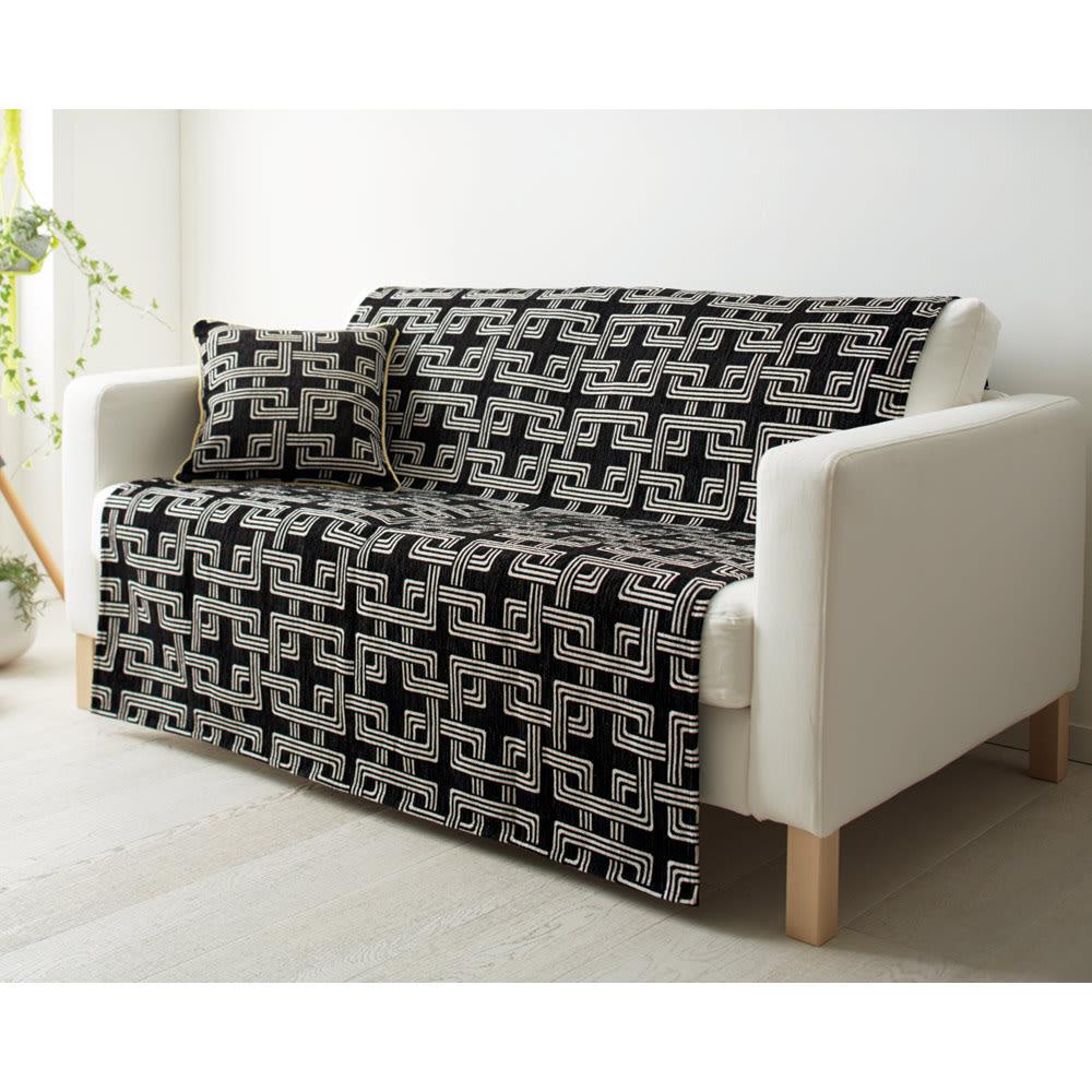イタリア製マルチクロス[リタ] ソファカバー ブラック(WEB限定) ※写真は約175×175cm(3人掛ワイド対応)タイプです。クッションは別売りです。