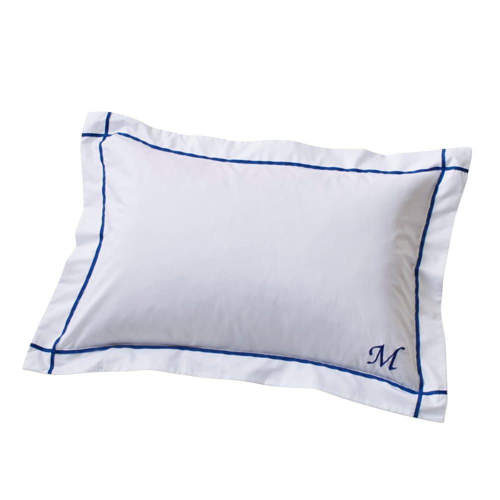 ホテル仕様超長綿サテンカバーリング Ciel/シエル イニシャル刺繍入りピローケース 1枚 ブルー