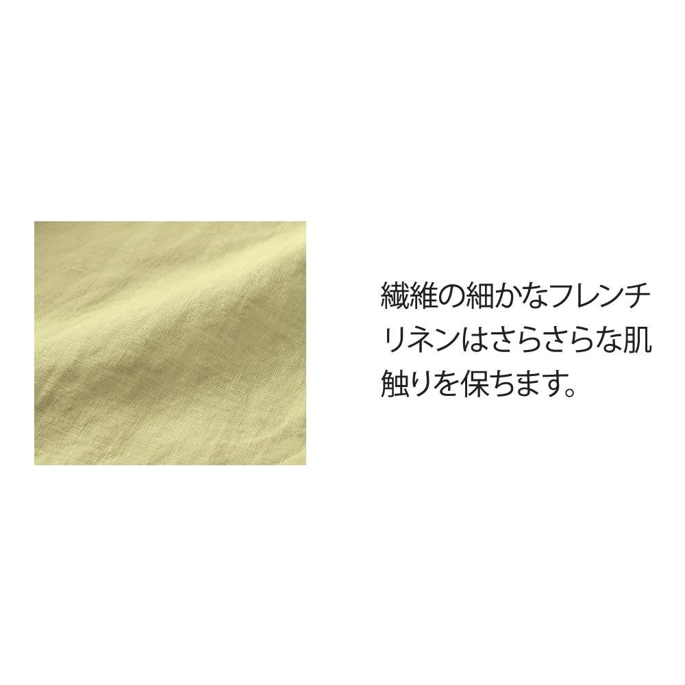FrenchLinen/フレンチリネン100%  クッションカバー(45×45用) 全周フリルタイプ(同色2枚組)