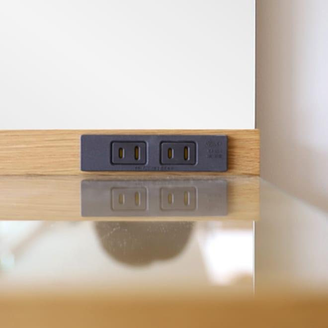 天然木 スライドワードローブ ドレッサー(椅子付き) ドライヤーやスマホを充電できる便利な2口コンセント付き。※コードの長さは2mです。