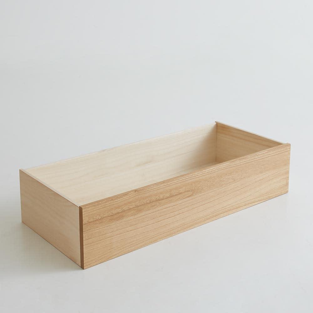 Sarasa/サラサ桐チェスト 幅100cm・2段(高さ71.5cm) 引き出しは取り外しも可能です。