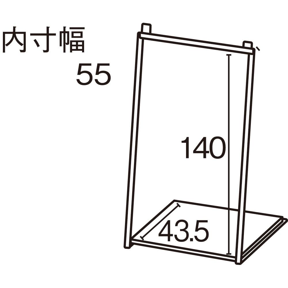 Lettre(レットル) ハンガーラック 幅60cm 内寸図(cm)ハンガーバー下の高さが140cmあるのでワンピースやロングコートもゆったり掛けられます。