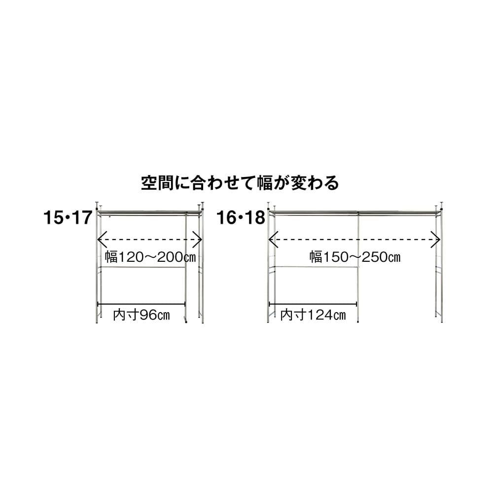 Shinevarie/シャインバリエ クローゼットシリーズ クローゼットダブル 幅120cm~200cm 空間に合わせて幅が変わる 幅120~200cmと、設置場所に合わせて幅が変えられます。