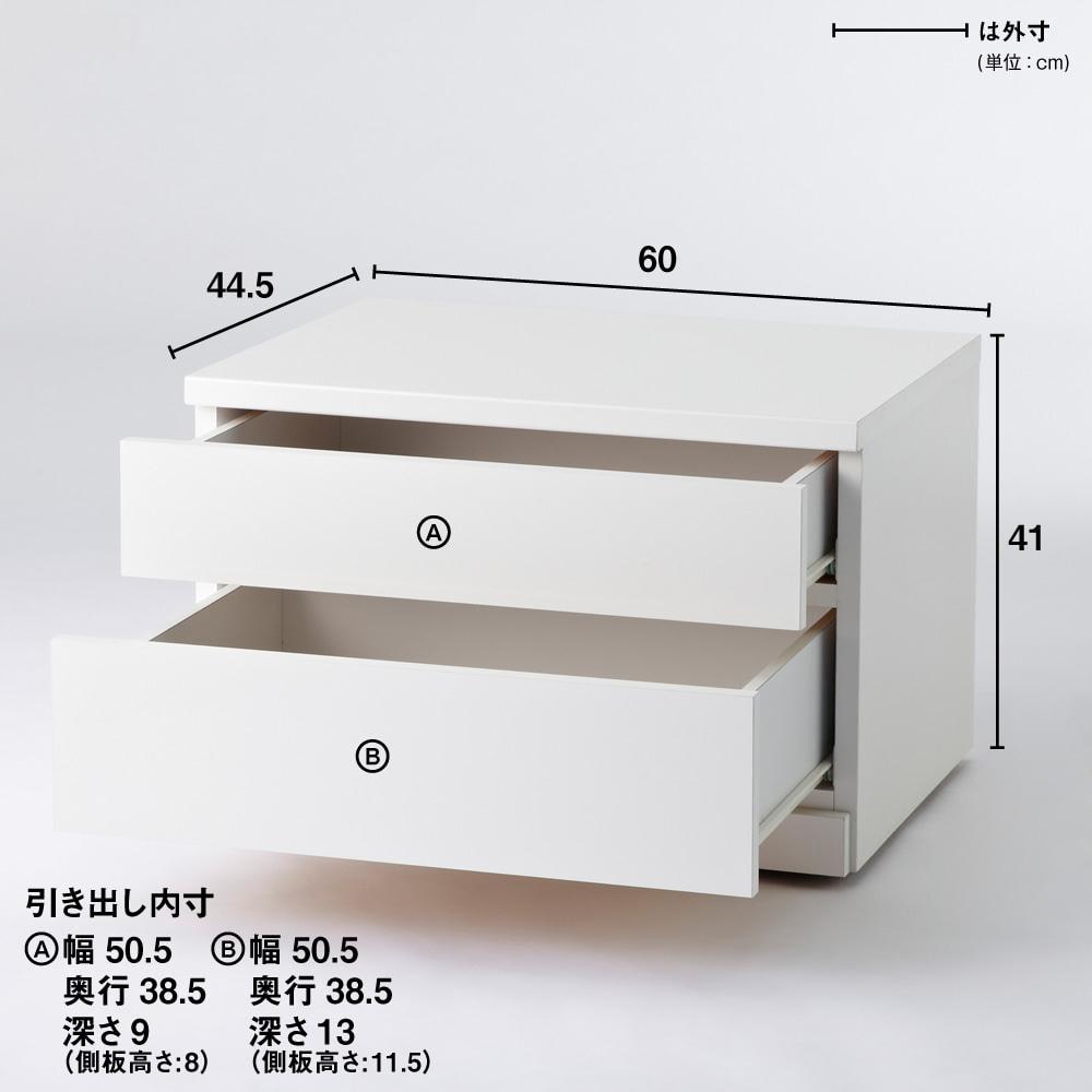クローゼットチェスト(隠しキャスター付き) 幅60cm・2段