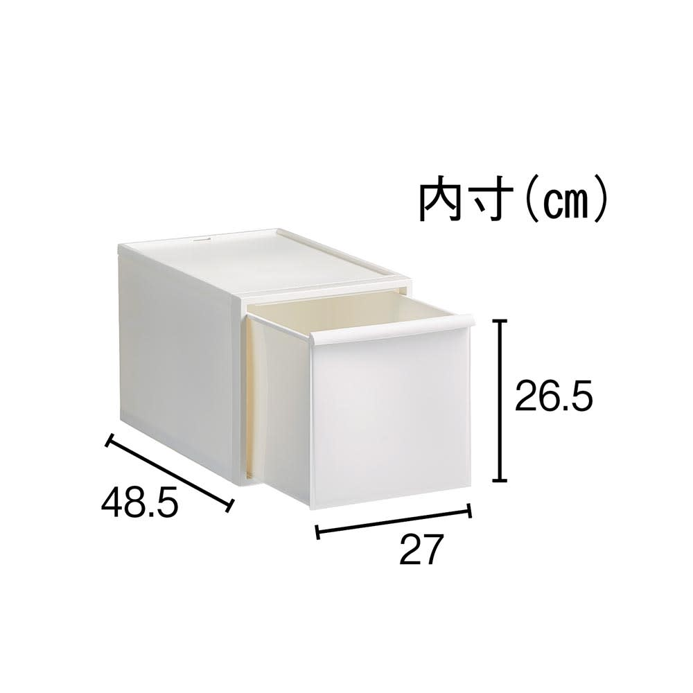 Carre/カレ ホワイトシステム衣類収納 深型タイプはトレーナーやニットなども収納可能。