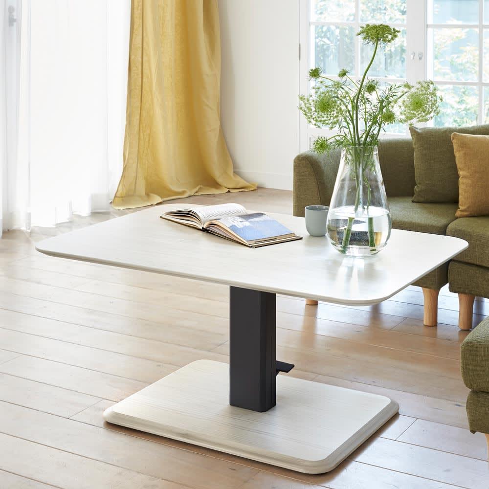 TETTO/テット HORA/ホーラ 昇降式テーブル 角テーブル ホワイトウォッシュ/ナチュラル リビングテーブル・センターテーブル
