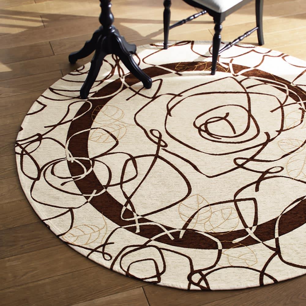カーテン 敷物 ソファカバー カーペット ラグ マット 円形ラグ イタリア製 Camelia/カメリア ゴブラン織ラグ 円形 約径175cm H90326