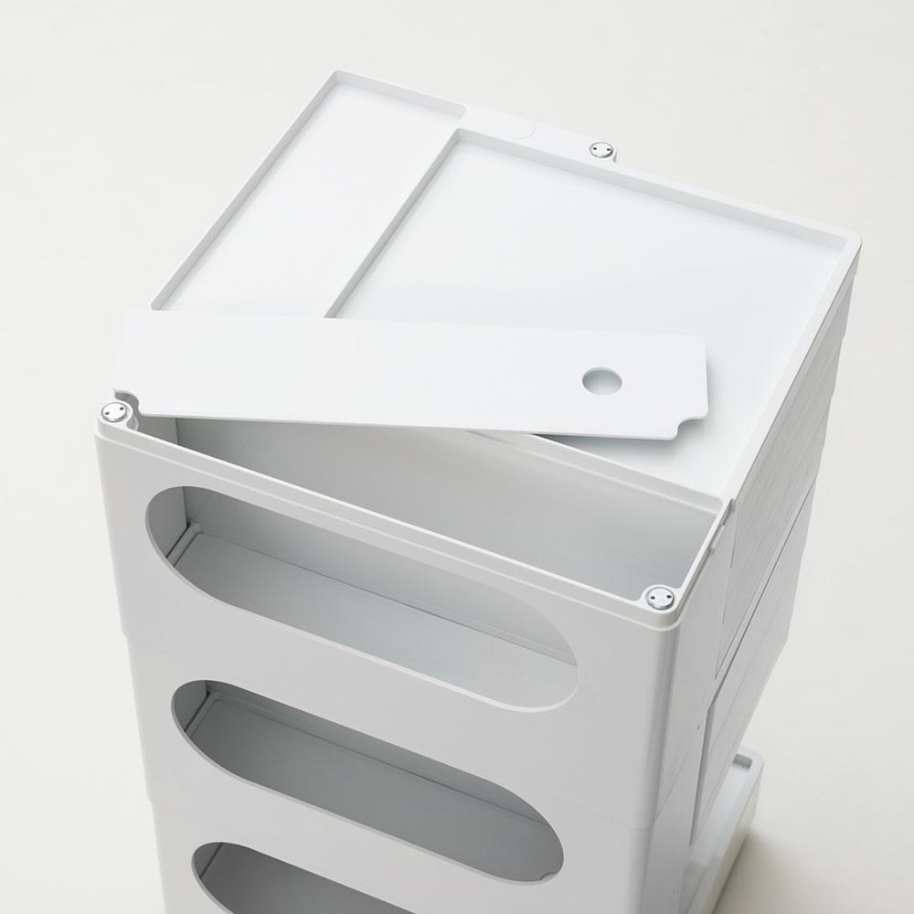 Boby Wagon/ボビーワゴン ホワイト・ブラックタイプ[B-LINE・ビーライン/デザイン:ジョエ・コロンボ] 天板の一部は取り外しが可能です。