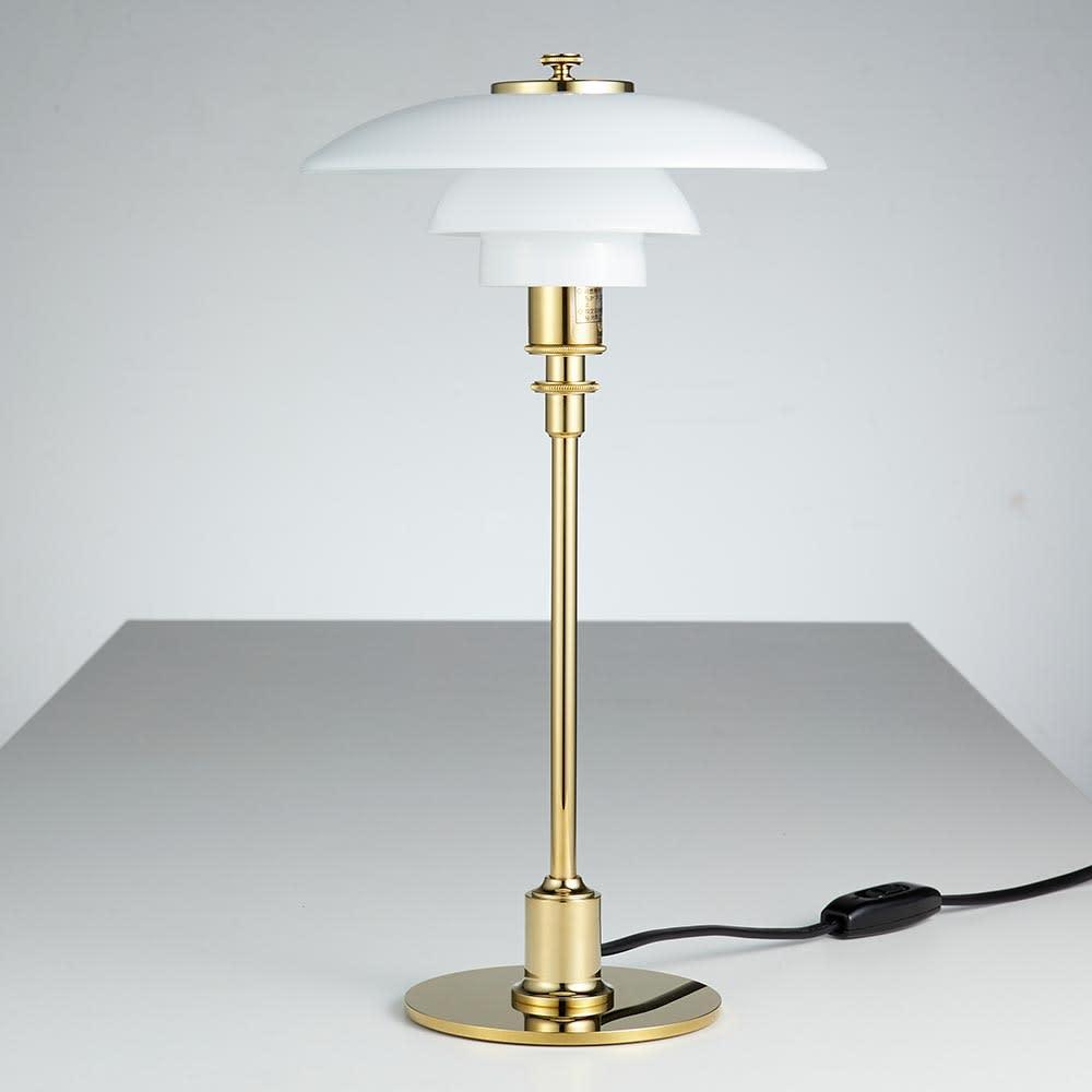 テーブルライト・デスクライト PH 2/1[Louis Poulsen・ルイスポールセン/デザイン:ポール・ヘニングセン] 消灯状態