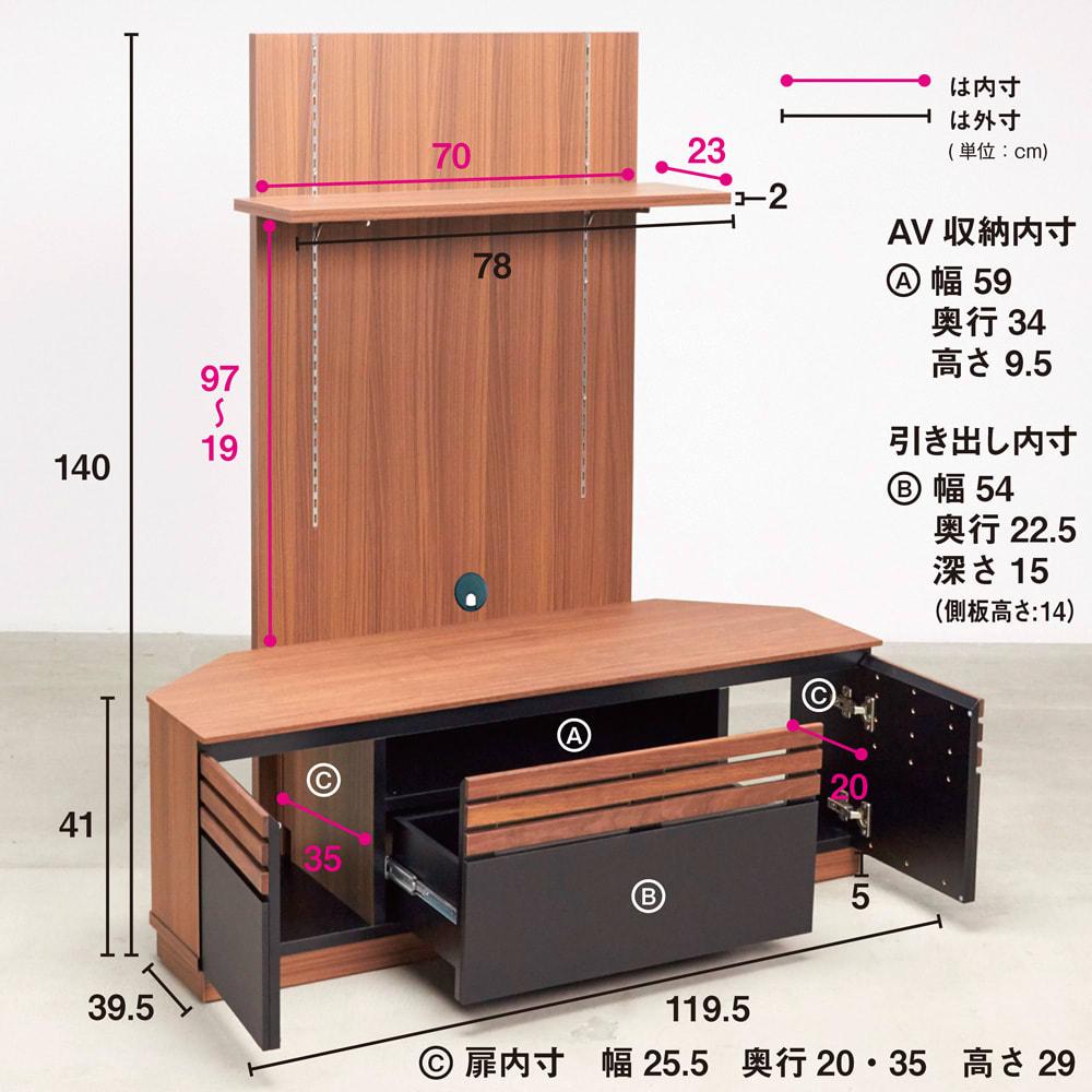 AlusStyle/アルススタイル  リビングシリーズ バックパネル付きコーナーテレビ台 幅119.5cm