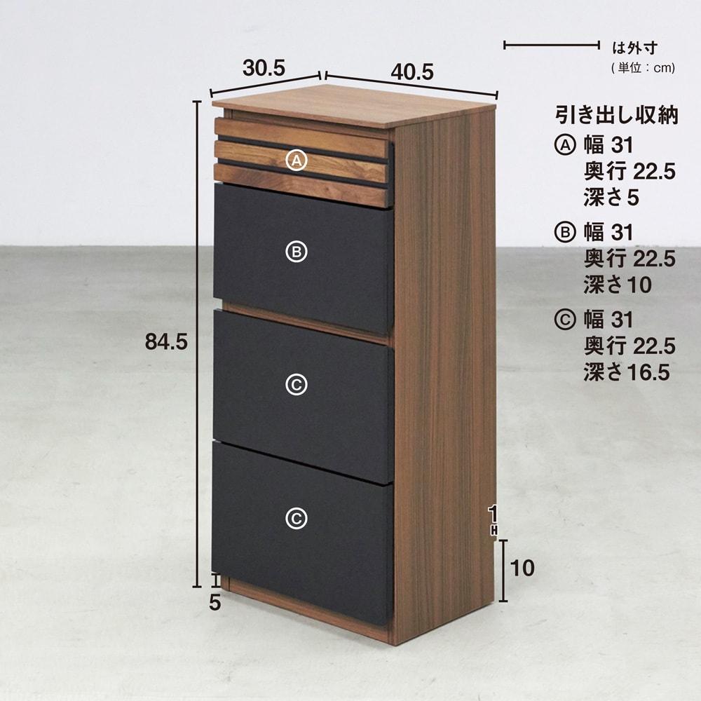 AlusStyle/アルススタイル カウンター下収納庫 チェスト 幅40cm高さ84.5cm 内寸図(cm)