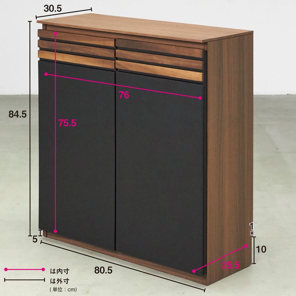 AlusStyle/アルススタイル カウンター下収納庫 2枚扉 幅80cm高さ84.5cm 内寸図(cm)