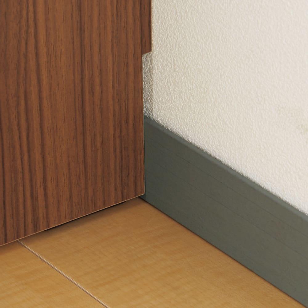 AlusStyle/アルススタイル ルーター収納書類チェスト A4タイプ高さ96cm 幅木よけ仕様で、家具を壁にぴったり付けて設置可能です。
