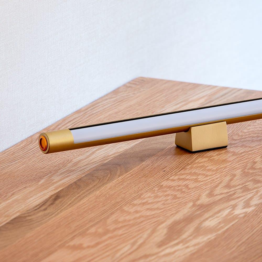 ショートマンクス LEDバーライト ブラス(真鍮) インテリアのアクセントになります。