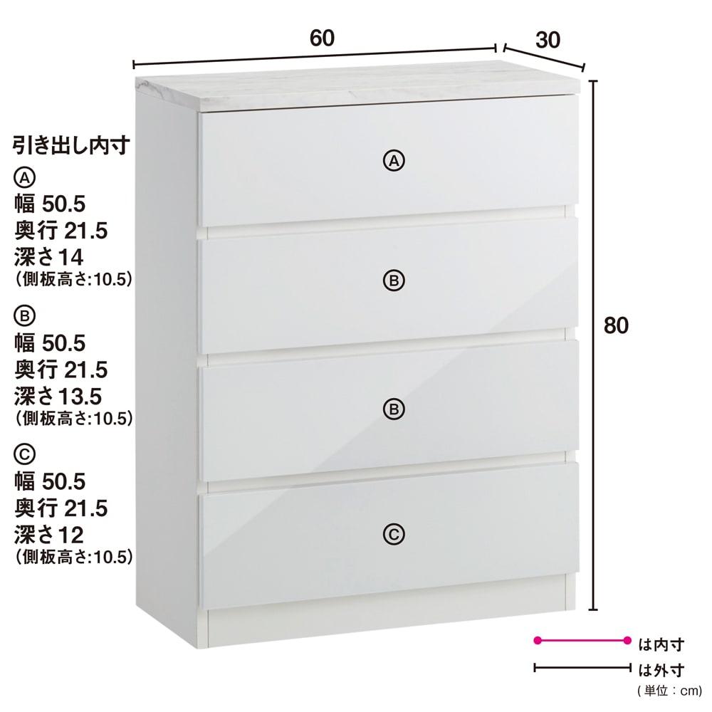 Marblenome/マーブルノーム サニタリーチェスト 幅60奥行30cm