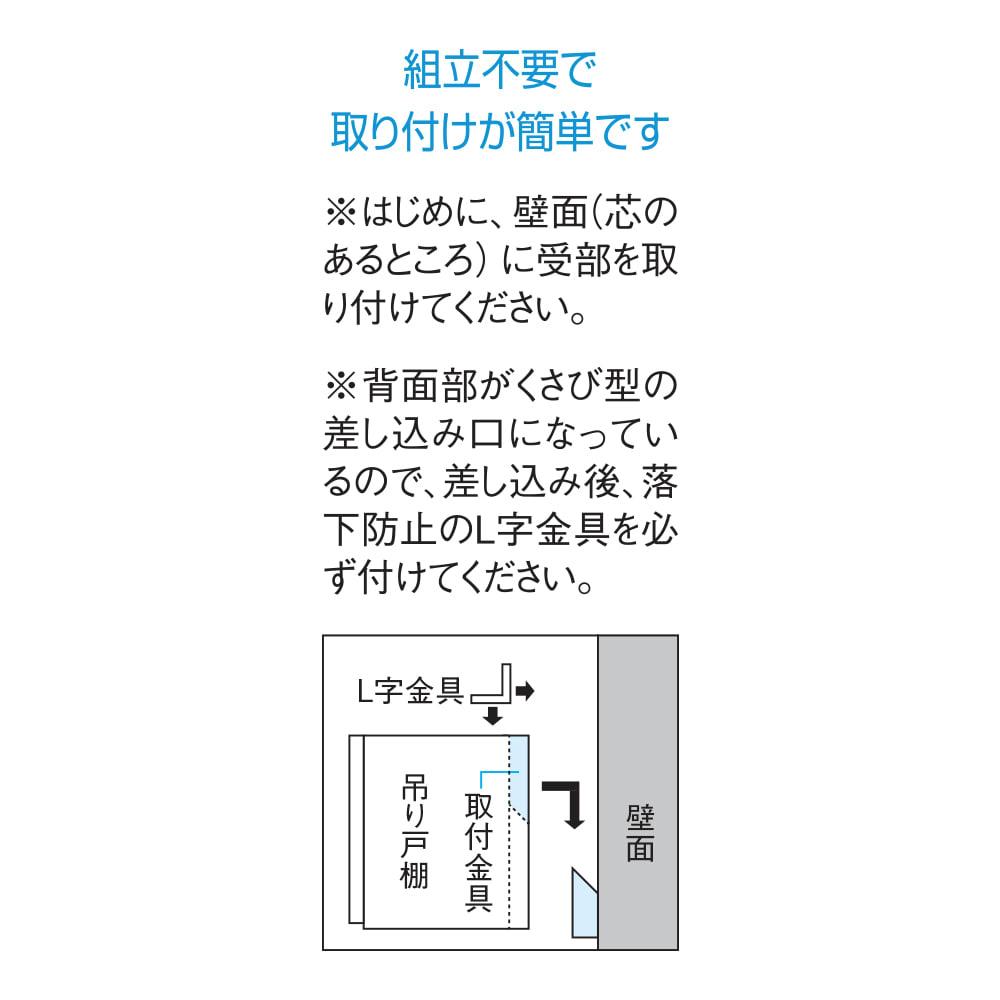 Jerid/ジェリド ハンガーバー付き吊り戸棚 幅59.5cm お客様にて壁に取り付けていただく商品です。