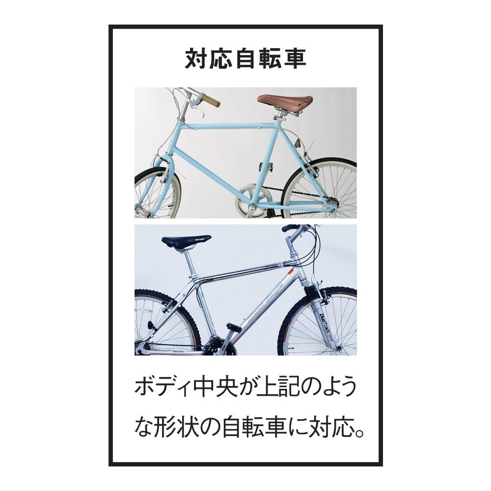 フック可動式サイクルスタンド 対応自転車