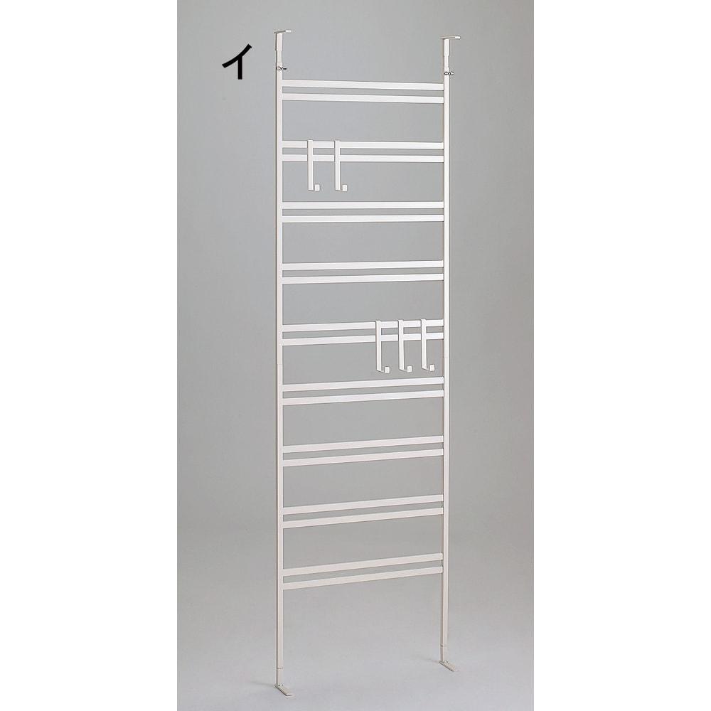 ダブルラダーパーテーション 幅55cm用 追加棚板1枚 フック2個 [色見本]ホワイト こちらの商品に対応します。お届けはフックと棚板のみです。