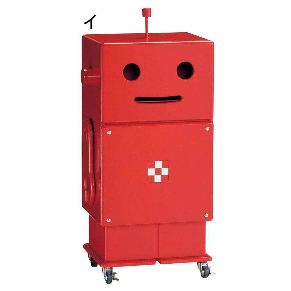 ROBIT/ロビット 収納ロボ[ete・えて] レッド