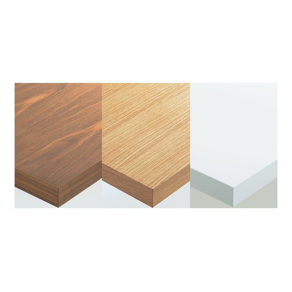 Multi マルチダイニングテーブル パネルレッグタイプ 幅200cm 左から(ア)ウォルナット、(イ)オーク(ナチュラル)、(ウ)ホワイト 素材アップ 美しい木目が人気のウォルナット。 温もりあるナチュラル色のオーク。 落ち着いた光沢のホワイト。