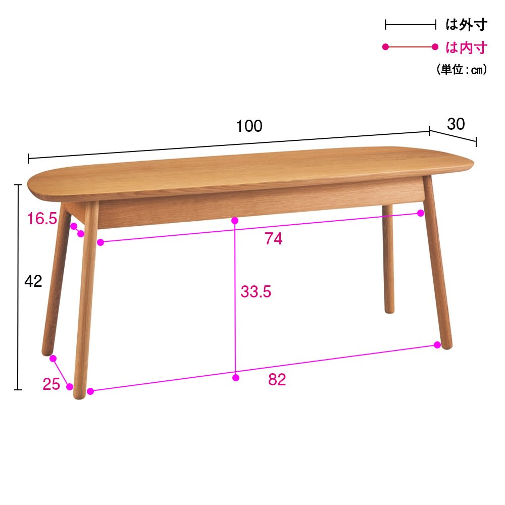 cobrina/コブリナ オーク天然木 ベンチ 幅100cm 詳細図