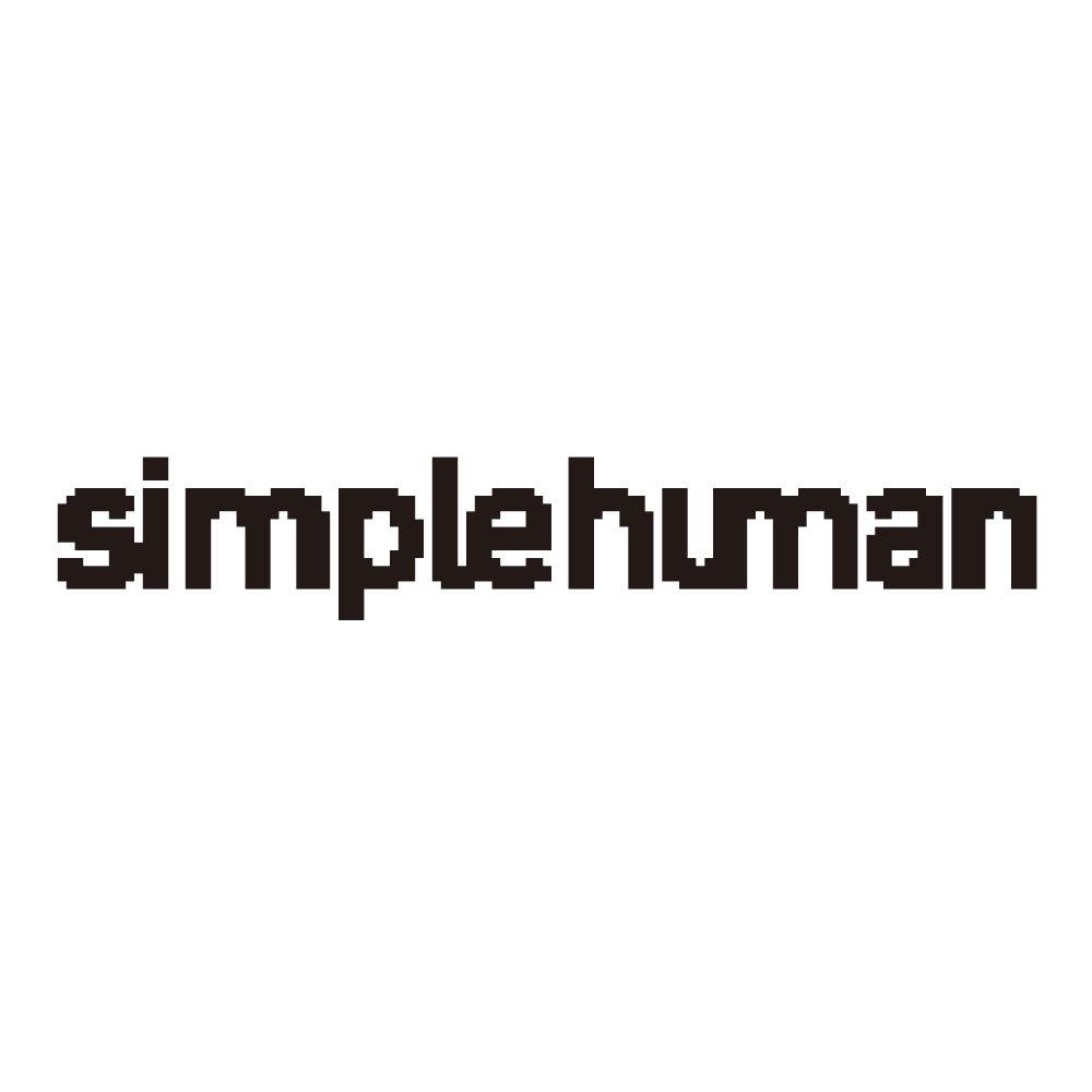 simplehuman/シンプルヒューマン ゴミ袋ホルダー付ペダルペール シンプルで都会的なデザインと丈夫さ。アメリカでトップクラスのシェアを誇るハウスウェアメーカー。