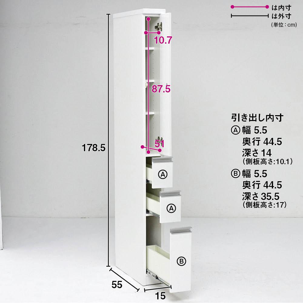 Anya/アーニャ キッチンすき間収納 ハイタイプ(引き出し3段) 幅15cm奥行55cm高さ178cm