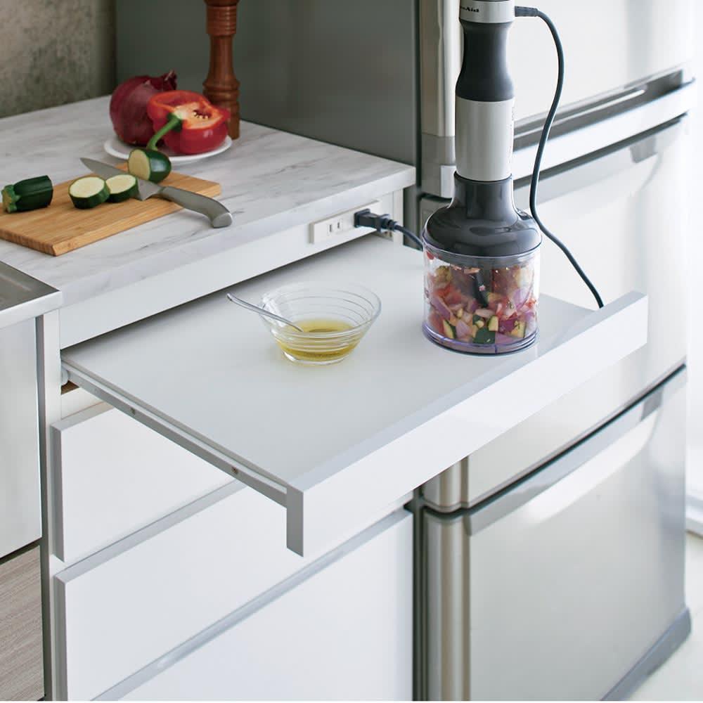 Marble Nome/マーブルノーム コンセント付き作業台 奥行45cm スライドテーブル&コンセント付きでキッチンでの作業も効率的に。