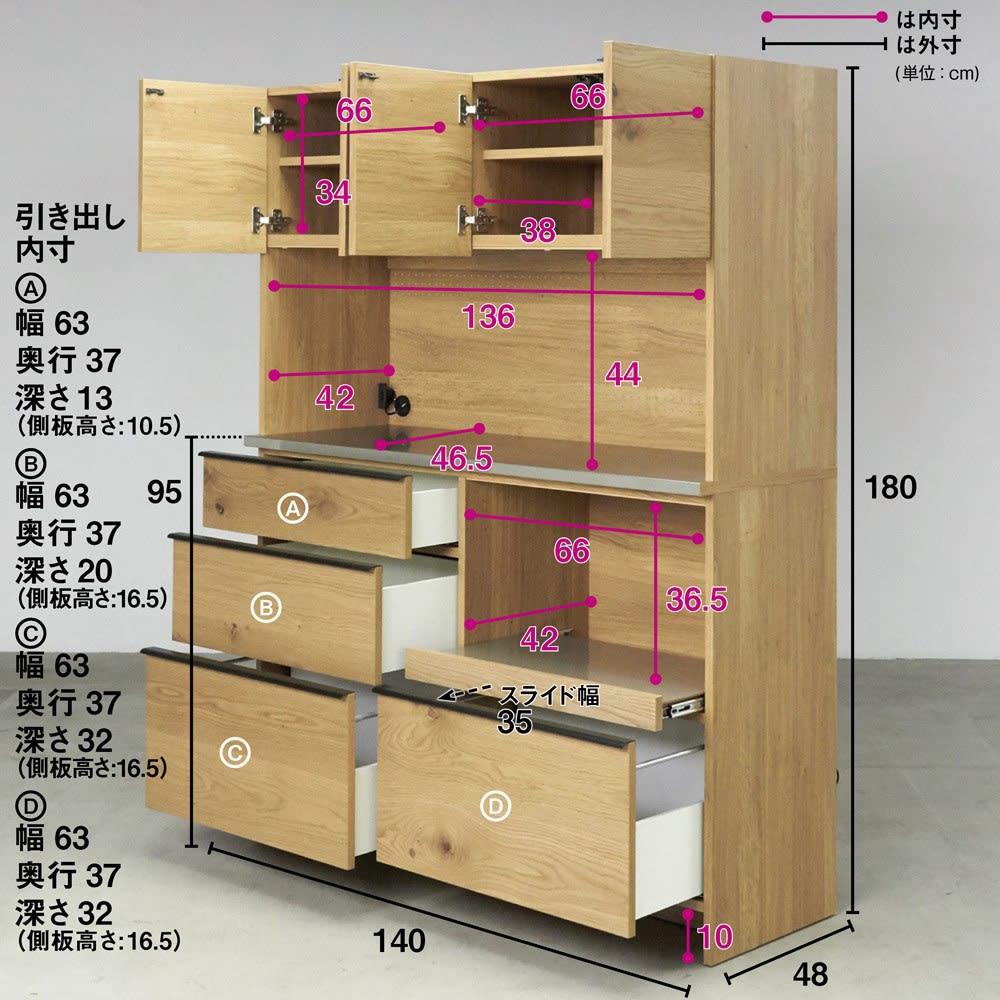 Lana/ラナ ステントップボード・キッチンボード 幅140cm すっきりしたデザインながら、ラフな素材感が個性的な印象。
