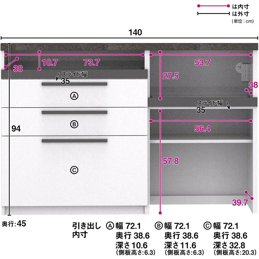 Boulder/ボルダー 石目調天板キッチンシリーズ カウンター 幅140cm 奥行45cm