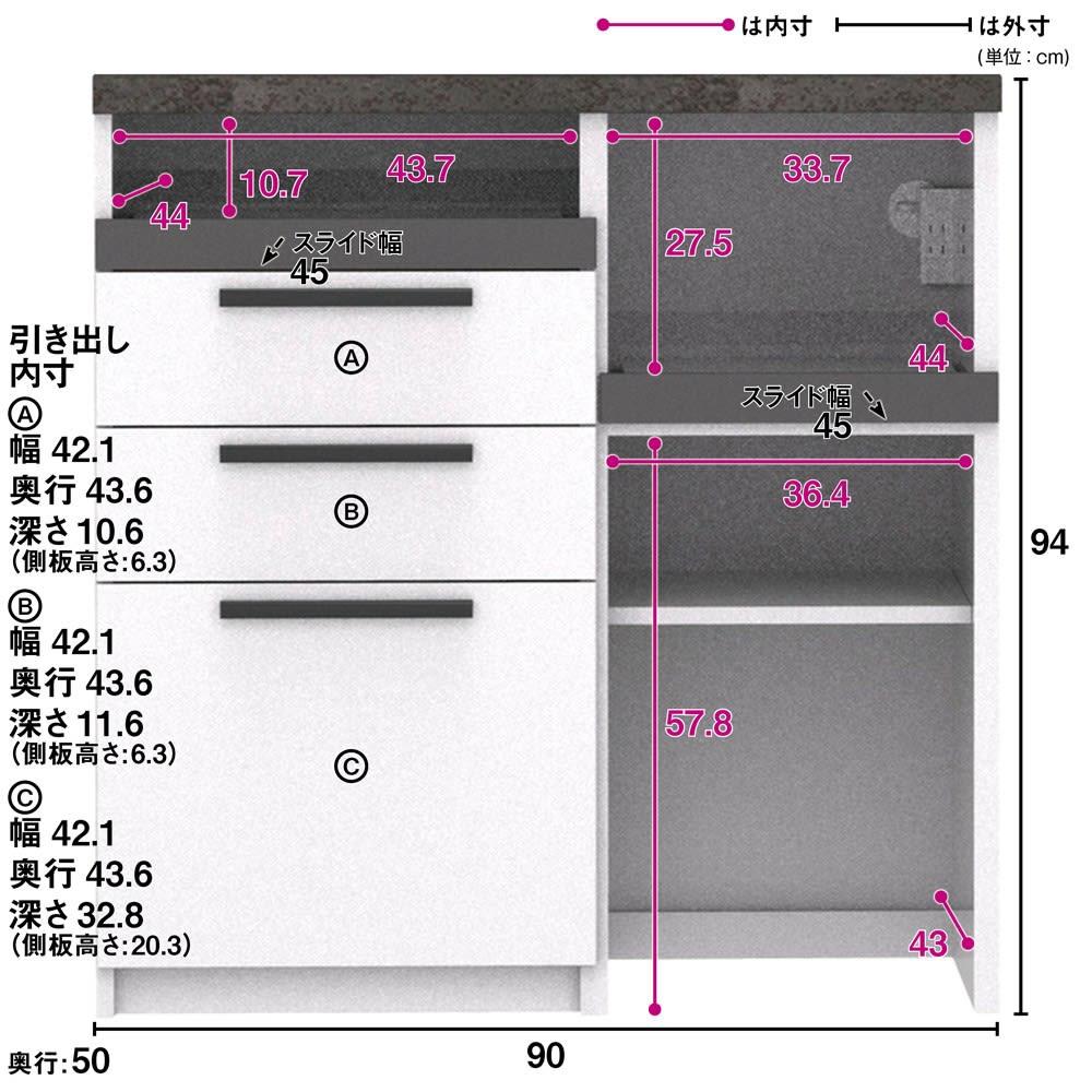 Boulder/ボルダー 石目調天板キッチンシリーズ カウンター 幅90cm 奥行50cm