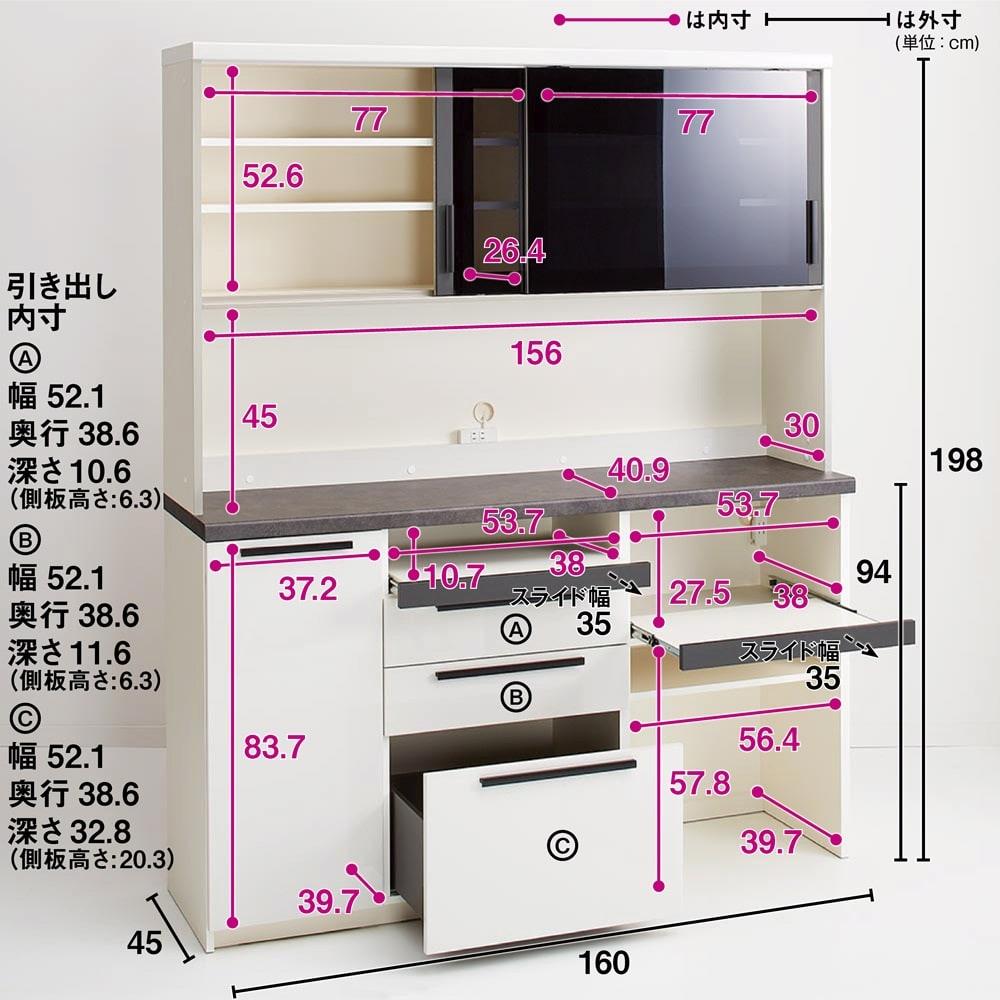 Boulder/ボルダー 石目調天板キッチンシリーズ ボード 幅160cm 奥行45cm マットブラック仕上げの取っ手は、全体の印象を引き締める効果も。