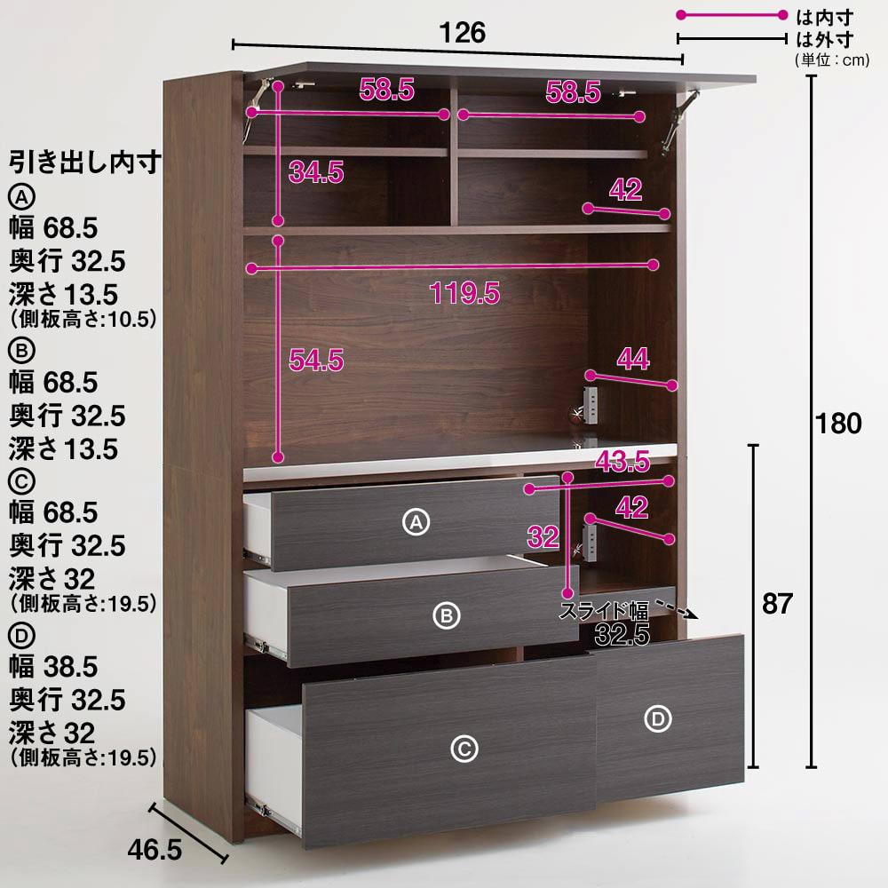 Milovy/ミロヴィ キッチンボード オープンボード 幅126cm (イ)ブラック(木目)×ブラウン