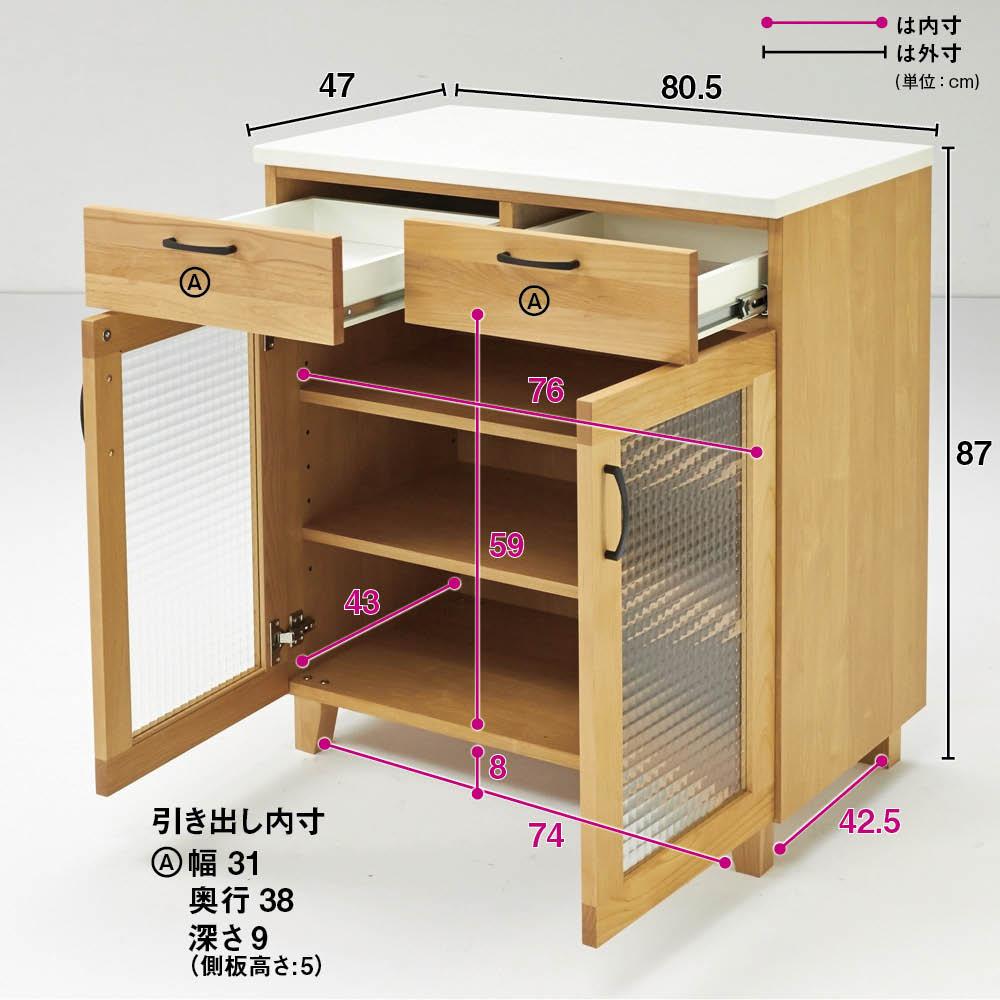 Pippi/ピッピ アルダー材コンパクトキッチン カウンター 幅80.5cm