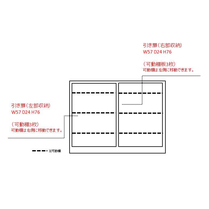 Pippi/ピッピ カウンター下収納庫 引き戸 幅120奥行32cm 内寸図(cm)