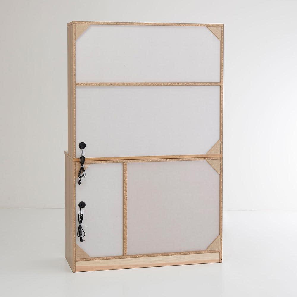 Torua/トルア キッチンボード 幅120cm キッチンボード 背面