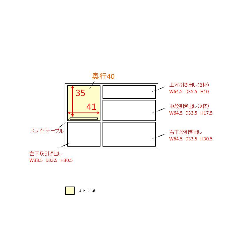 Granite/グラニト アイランド間仕切りキッチンカウンター幅120cm 家電収納付き 内寸図(cm)