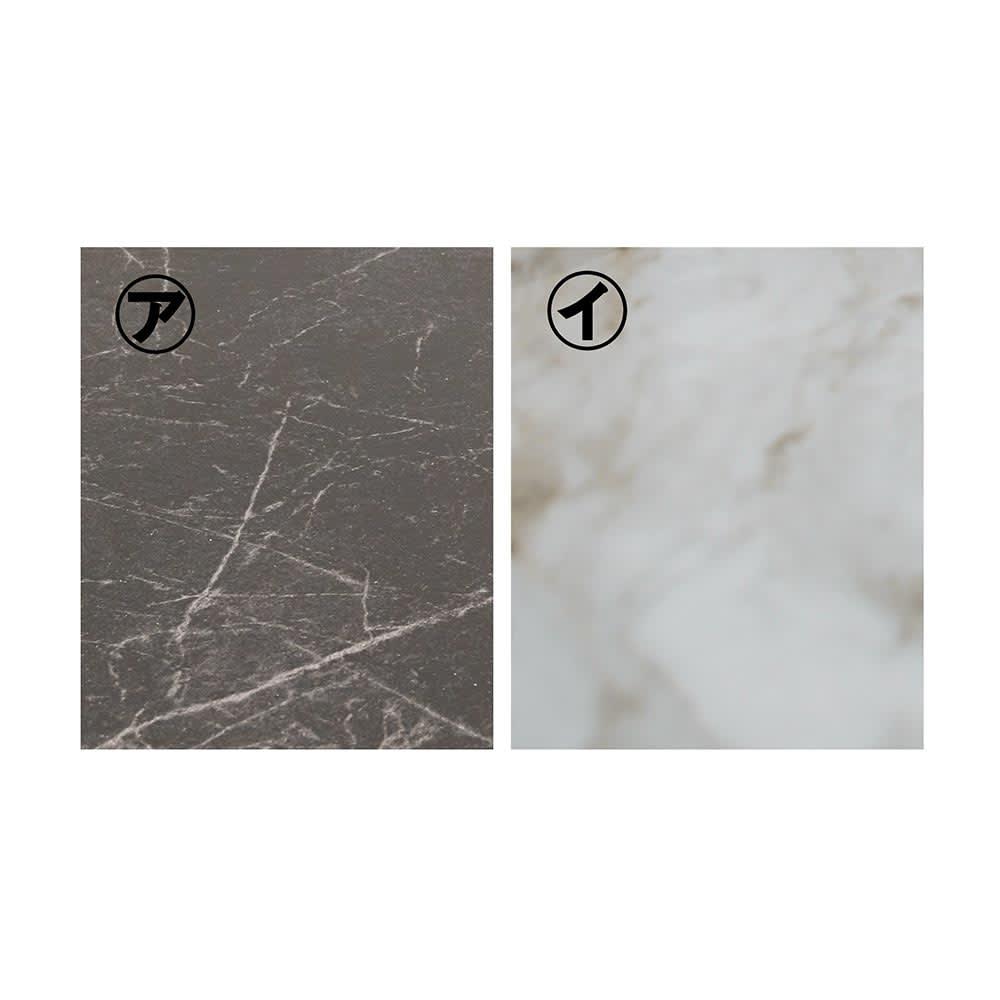 Caato/カット カウンター下収納 チェスト幅40.5cm 高さ60.5cm 天板には石目調の柄のセラミックを使用。ブラックはマット、ホワイトは光沢のある質感です。