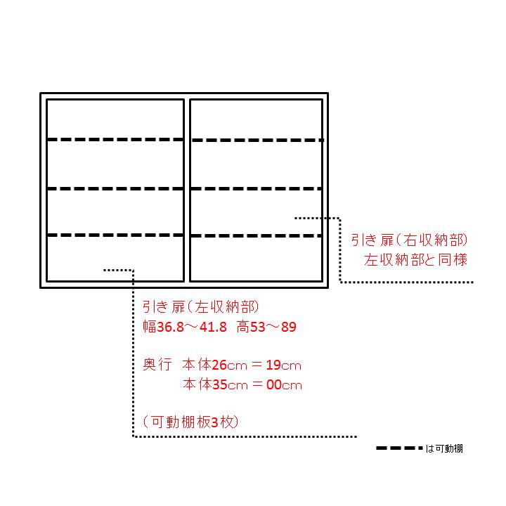Ordre/オルドル 幅・高さ1cm単位オーダー 薄型カウンター下収納庫引き戸 [オーク/幅80~160cm 高さ60~95cm] 内寸図(cm)