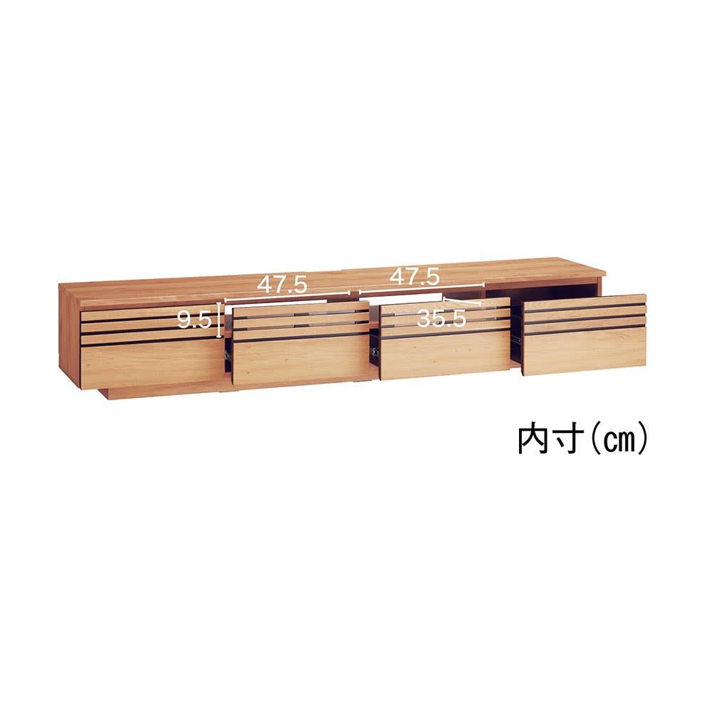 Remonte/ルモンテ リビングシリーズ テレビ台 幅200.5cm 内寸