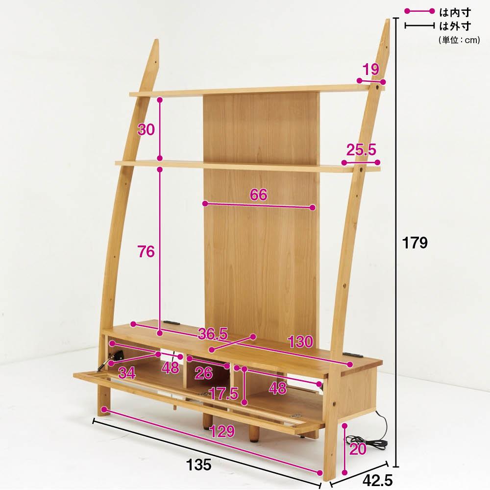 天然木シェルフシリーズ テレビ台 幅135cm[素材:オーク/アルダー]