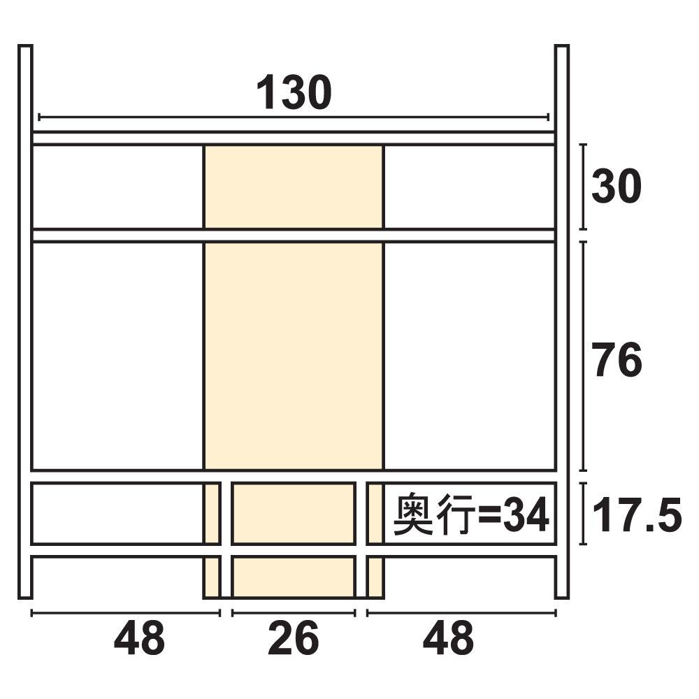 天然木シェルフシリーズ テレビ台 幅135cm[素材:オーク/アルダー] 内寸図(cm)